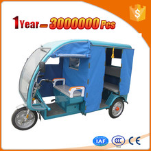 CCC electric tricycle with fiber shed