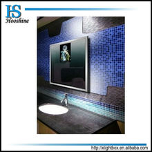 Eight pictures advertising LED mirror light box/ magic light box
