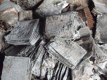 Battery Lead Scrap (Plate)