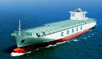 BHC sea freight services for DG Chemicals from Guangzhou to PUERTO QUETZAL-------SKYPE:joannawu1688