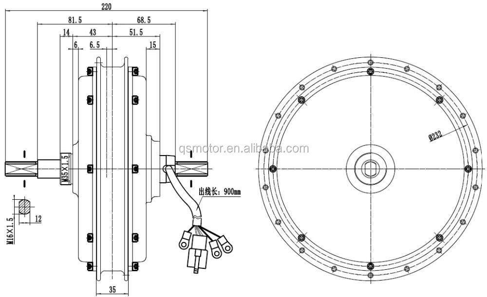QS 800W 205 (28H) E-bike Spoke Normal/V1 Type Hub Motor