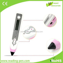 wizard kid reading pen OEM/ODM available