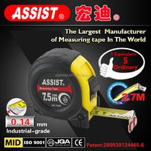 MID /OEM custom assist steel stainless steel circumference tape measure