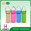 Best Quality Custom-Made Polyester Baby Milk Bottle Cooler Bag