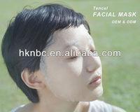 Tencel Moisturising Invisible Facial Mask/skin care face mask china mamufacturer
