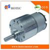long life reversible 37mm high torque 6v 12v dc grill bbq battery motor