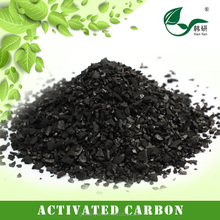 JIS Hot-sale Coconut Shell Activated Carbon