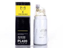 Hot sale Standard Sinotruk Howo vg1540080311 Diesel Fuel Filter
