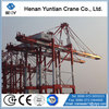 Ship To Shore Container Gantry Crane 75Ton With CE/ISO Certificated