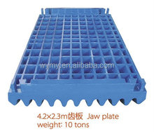 Jaw crusher liners,jaw crusher plates,jaw crusher lining boards