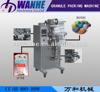 WHIII-K100 Automatic Granule Packing Machine (CE)