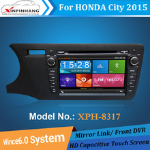 car audio system for honda city 2014