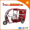 africa battery operated passenger pedicab with colorful body
