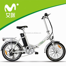 one-second folding electric bike with CE an EN15194