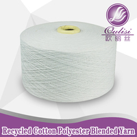 20 hours production super quality polyester cotton yarn glove s knitting