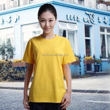 unisex high quality work t-shirt