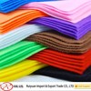 2015 Alibaba hot sale!!!!Good quality Soft non woven felt from China with CE certificates