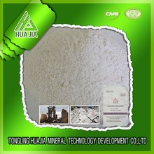 factory price bentonite foundry/clay content test/bentonite resource
