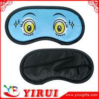 Digi photo printed colorful satin sleep eye mask