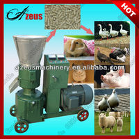 Hot selling in Algeria CE approved pellet machines making food for animal (0086 15138475697)
