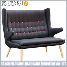 red dot black color short wood leg lounge reclining sofa