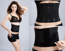 Steel Bones back support wasit slimming belt