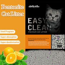 2015 Best High Absorption Bentonite Cat Litter