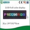 Shenzhen led multi color P10 led display LED scrolling board led sign(P103296RGB)