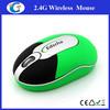 Custom Wireless Mouse Manufacturer Desktop Computer Mouse