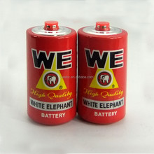 White Elephant Brand R20/D/UM-1 Carbon Zinc Battery PVC JACKET with Protective Cap (OEM welcomed)