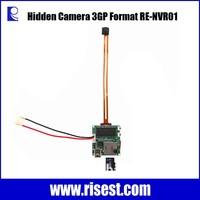 CCTV Camera Module, Camera Module Auto Focus, Infrared Camera Module