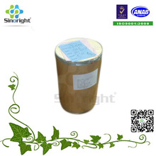 USP/BP Nature Made Folic Acid yellow powder with CAS: 59-30-3