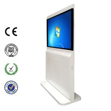 "47"" 1080P wide screen wifi digital advertising player"