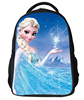 Fashion Cute Top Quality Children Backpack Bag For Sale