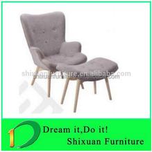 2015 king living room chair