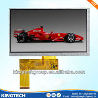 7.0 inch for ds lite lcd screen PV07001LY40C