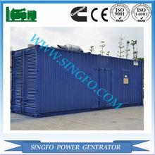 generator head for sale, dynamo 300kw