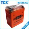 newest sealed gel 12n7A-BS motorcycle storage battery