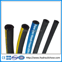 High quality three wires braid reinforced smooth or cloth grain surface high pressure hydraulic hose