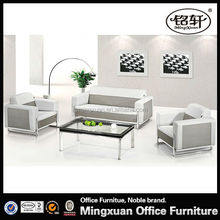 E108 turkish style steel frame special mix colour office sofa furniture