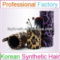 7pcs hot sale synthetic hair cosmetic brush with cup holder