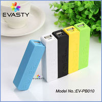 (Factory direct) Promotional Gift Perfume Power Bank 2600mah,Mini Keychain Manual for Power Bank Battery Charger