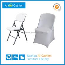 OEM spandex folding wedding chair cover