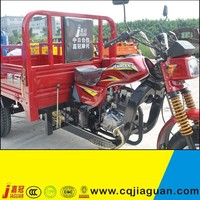 Strong Climbing Capacity Tricycle/Trike/Motorcycle