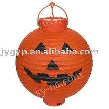 portable lantern,Pumpkin lantern