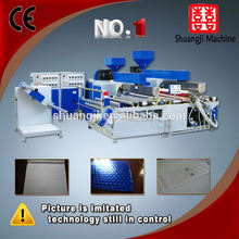 best quality series pe compound air bubble film machinery