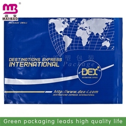 strong quality biodegradable self-adhesive plastic mailing bag