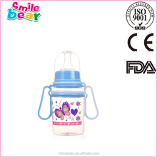 China Manufacturer BPA Free Silicone Breastfeeding Bottles