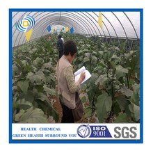 100% assured selection!! /CAS No. 52918-63-5 / 98% TC / powerful insecticides / deltamethrin