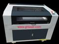 maquina corte laser usada